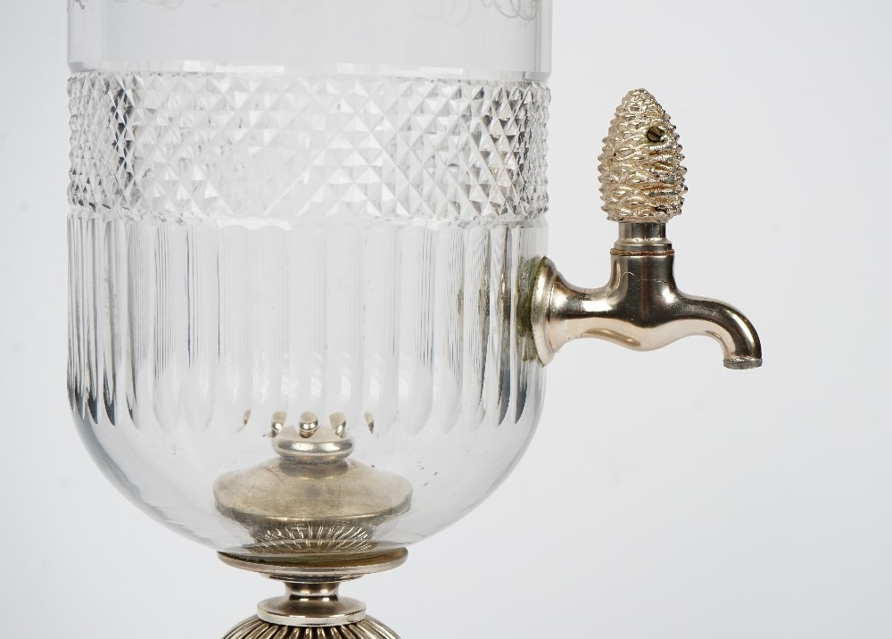 A cut glass water fountain with plated mounts, diamond and facet cut with a band of fruiting... Image