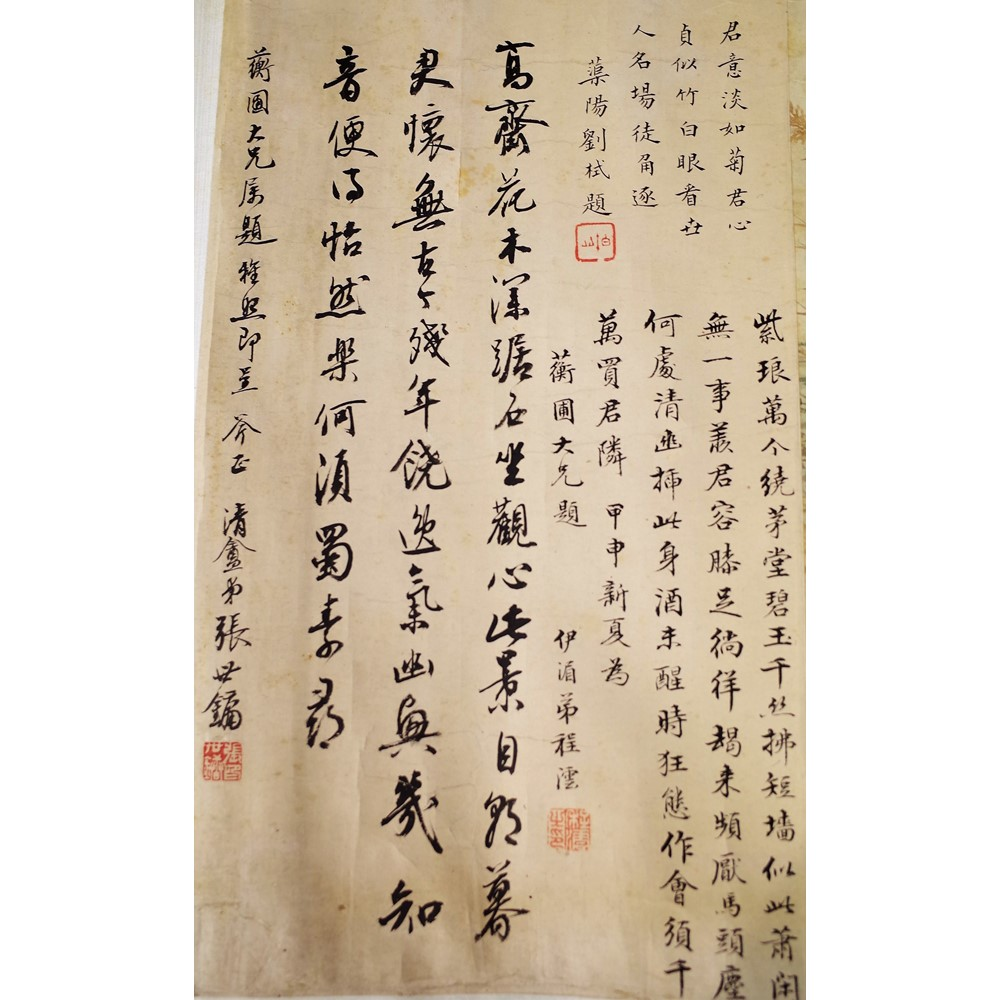 A Chinese ancestor painting, watercolour on paper, painted with a man in blue costume, seated in... Image