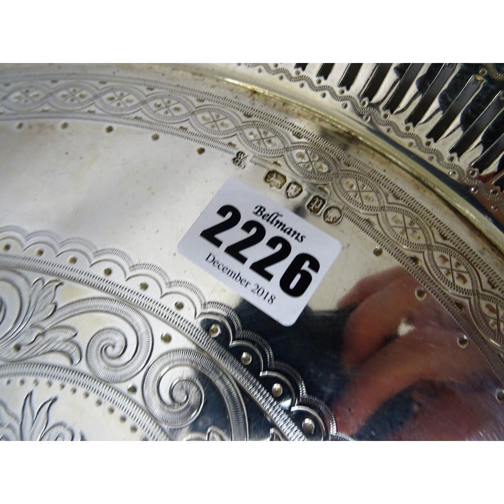 A Victorian silver twin handled oval... Image