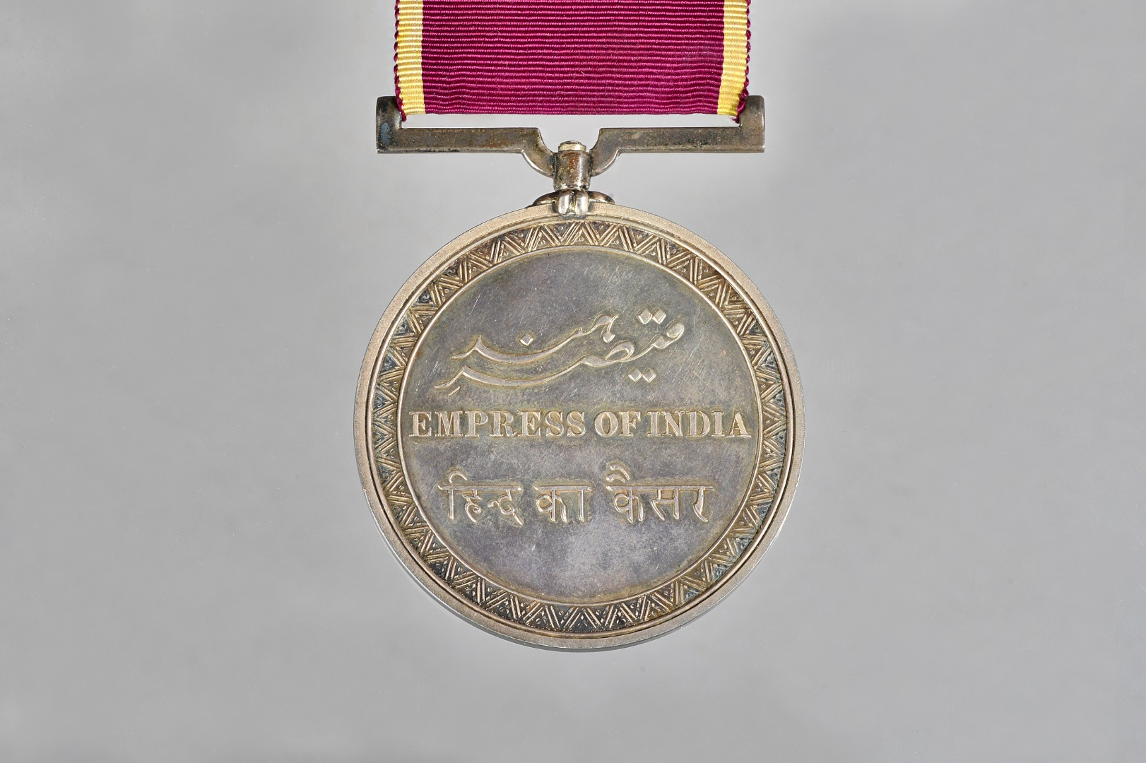 The Empress of India Medal, the obverse... Image