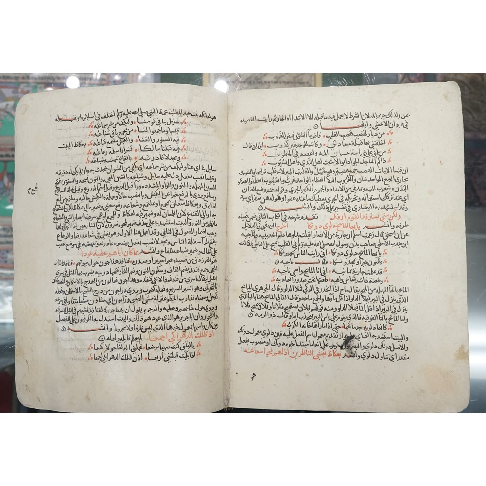 A rare collection of poetry , Arabic manuscript in verse and prose on paper, 13th century, mainly... Image