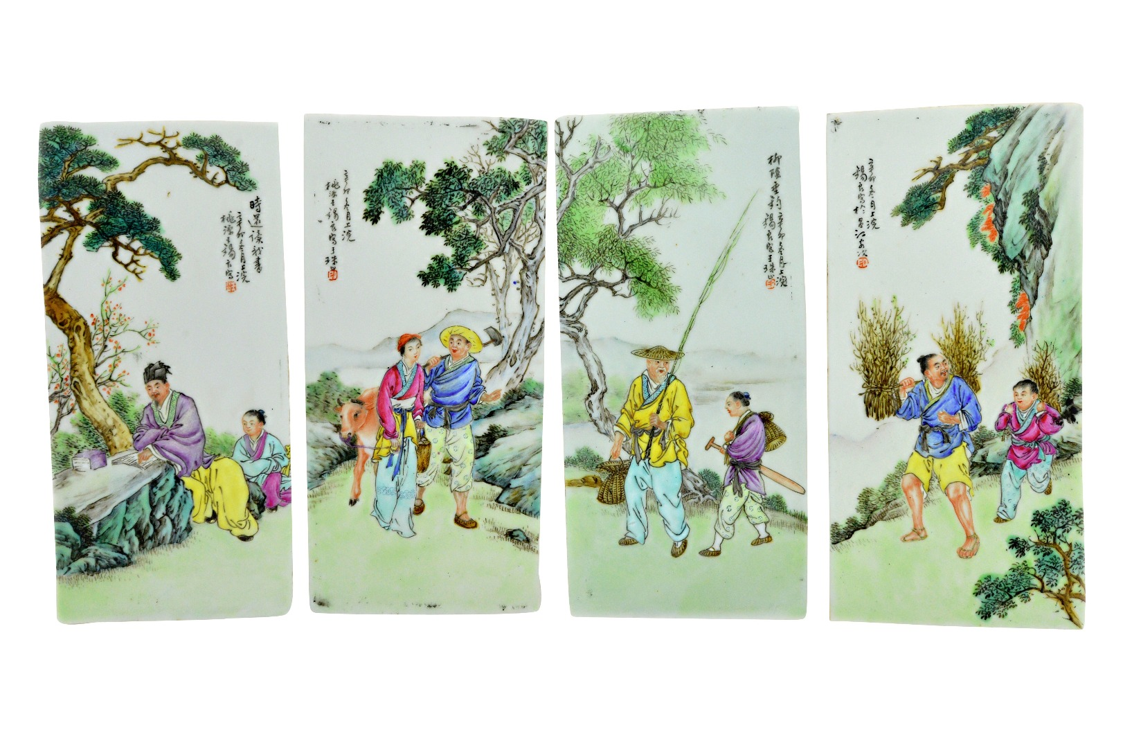 A set of four small Chinese famille-rose... Image