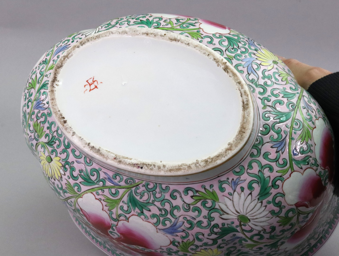 A continental porcelain bowl, 20th... Image