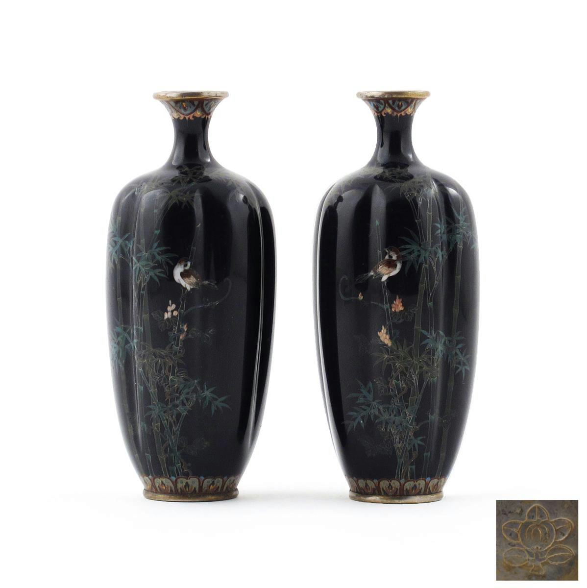 A pair of small japanese cloisonn vases meiji 1868 1912 lot 451 a pair of small japanese cloisonn vases meiji 1868 1912 both depicting a sparrow perched amongst bamboo on a dark blue ground the base stamped with the reviewsmspy